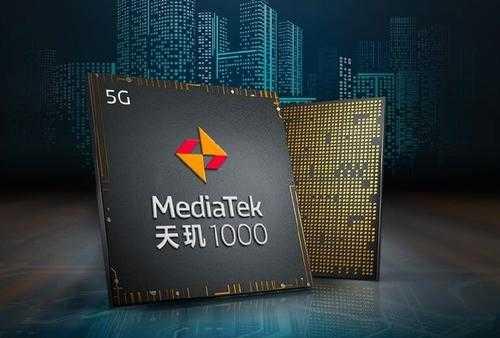 天玑1000处理器相当于骁龙多少_天玑1000和骁龙865哪个好