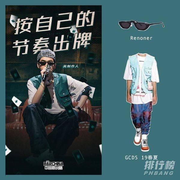 嘻哈风格的服装怎么搭配_中国新说唱吴亦凡嘻哈风造型介绍