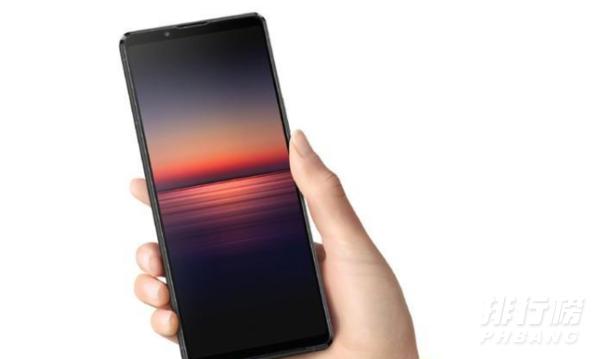 索尼 Xperia 1 II手机详细参数_索尼 Xperia 1 II手机测评
