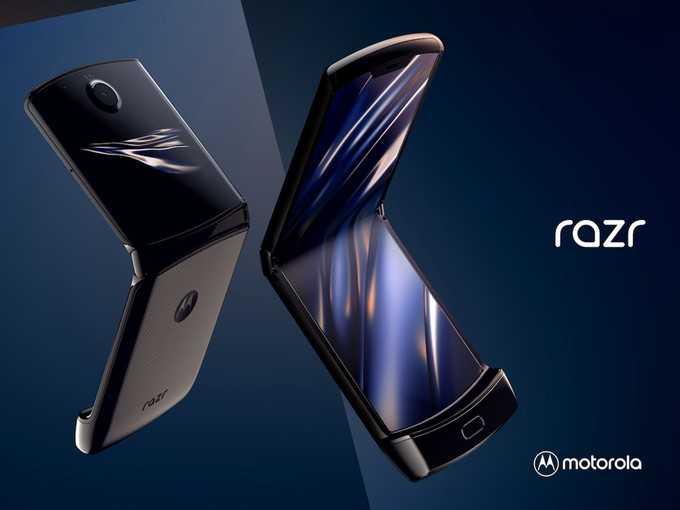 摩托罗拉Razr2什么时候上市_摩托罗拉Razr2折叠手机