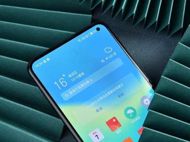 魅族 17手机最新消息_魅族17手机最新功能