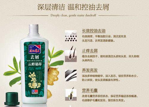 止痒去屑的洗发水哪个品牌好_止痒去屑洗发水推荐