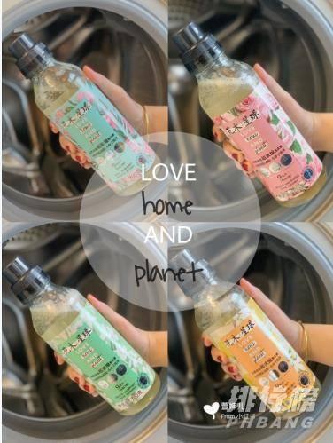 花木星球洗衣液怎么样_花木星球洗衣液哪个味道好闻