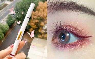 小奥汀眼线笔怎么样_小奥汀眼线笔哪个颜色好看