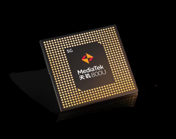天玑800U处理器怎么样_天玑800U处理器参数