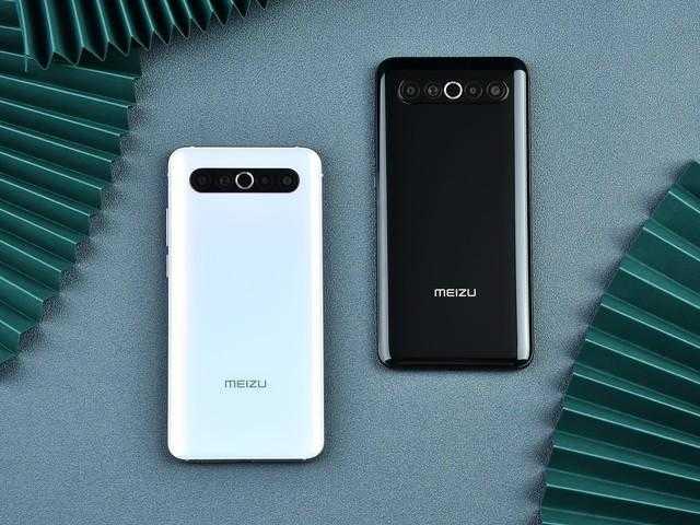 魅族 17 Pro手机参数配置_魅族 17 Pro手机怎么样值得买吗