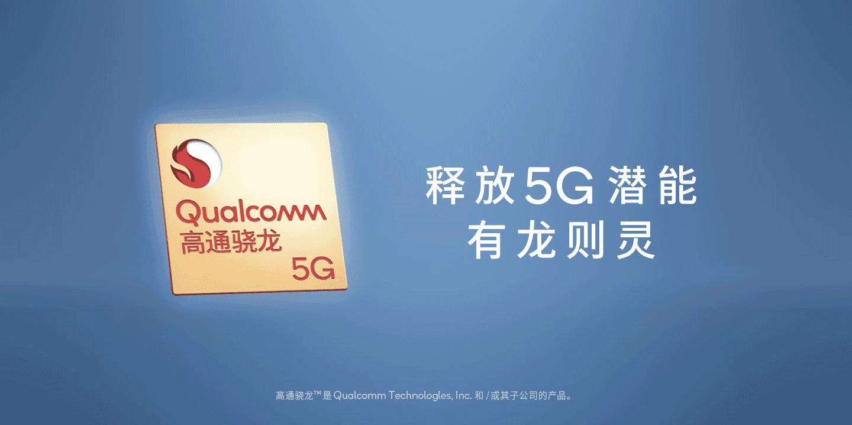 骁龙768G和骁龙765G哪款好_骁龙768G和骁龙765G性能对比