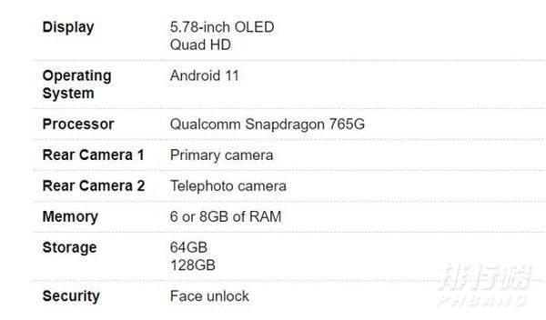 谷歌pixel5手机参数曝光_谷歌pixel5什么时候出