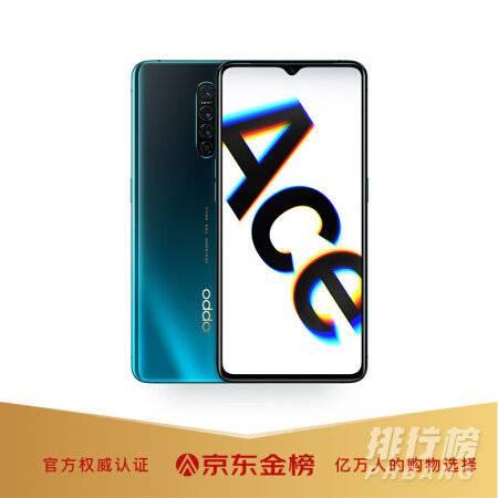 低价高配手机排行2020_低价高配的手机有哪些