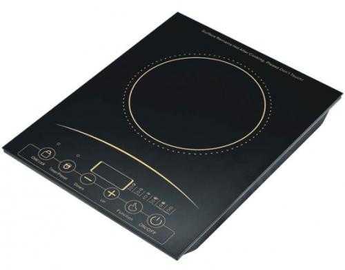 电磁炉哪个牌子质量好_质量最好的电磁炉是什么牌子