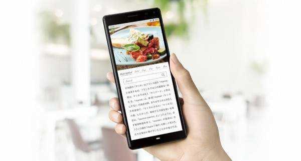 索尼Xperia新机发布会2020_索尼Xperia新机是5G手机吗