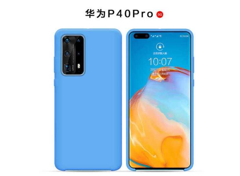 华为nova7pro和华为p40pro参数对比_华为nova7pro和华为p40pro哪个好
