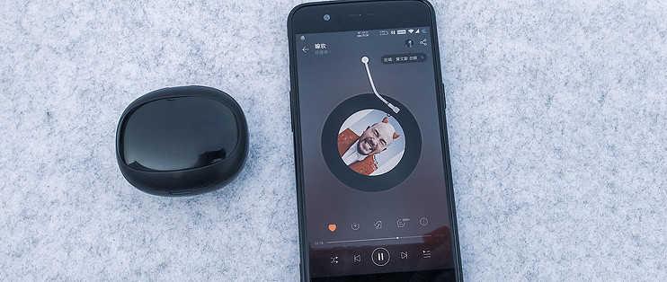 西圣i07蓝牙耳机到底怎么样_西圣i07蓝牙耳机评测