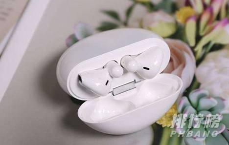 音质最好的蓝牙耳机排行_音质最好的蓝牙耳机2020