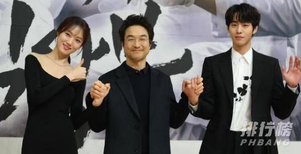 韩剧排行榜2020前十名_最近比较火的韩剧2020