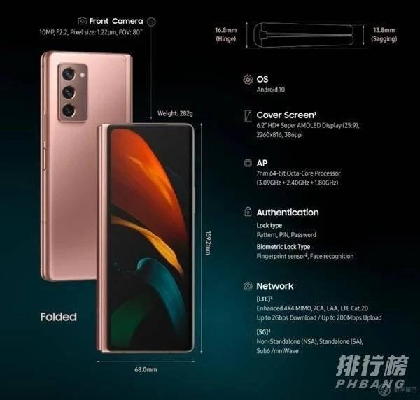 Galaxy Z Fold2价格_三星Galaxy Z Fold2多少钱