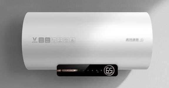 云米互联网电热水器怎么样_云米互联网电热水器加热效果怎么样