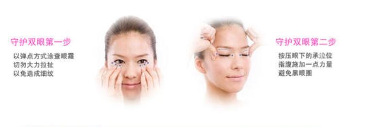 50岁用什么眼霜比较好_适合50岁用的眼霜排名