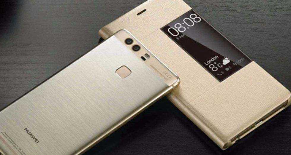 华为2000左右性价比最高的手机_华为2000左右的手机推荐