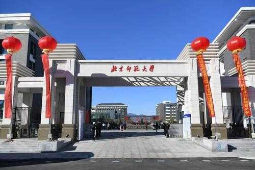 我国前十师范大学排名_中国前十师范类大学
