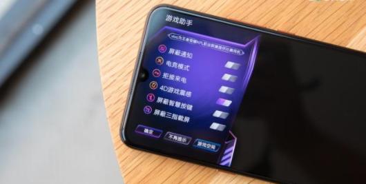 iqoo手机哪个好值得买_ iqoo性价比最高的是哪款手机