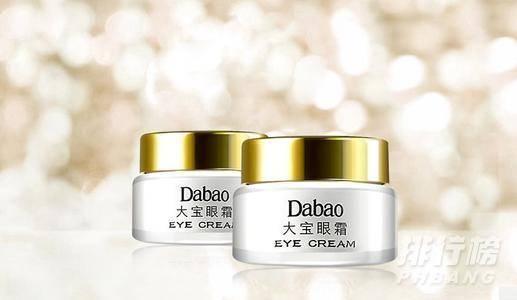 眼霜的作用是什么_40岁用什么眼霜比较好_40岁眼霜排行榜前十名-中国排行网