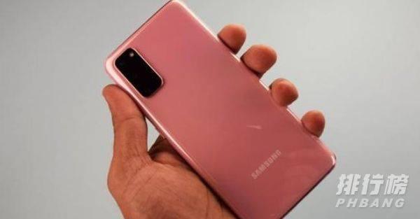 三星新款手机2020_三星手机2020新款