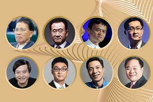 中国首富排行榜2020最新排名:中国首富第一是谁
