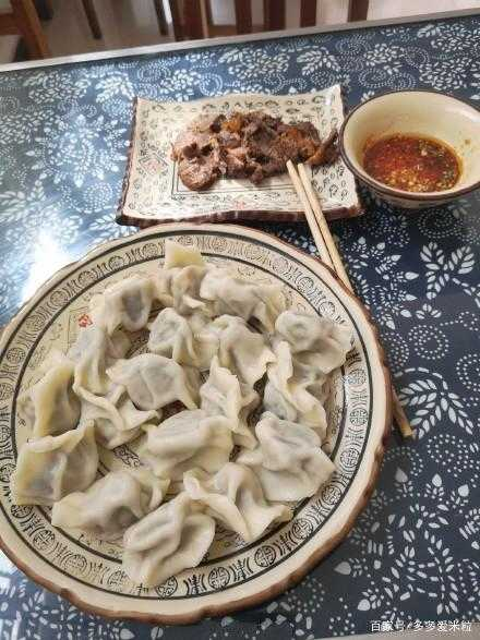 中国最好吃的饺子在哪个城市_哪个地方的饺子最好吃