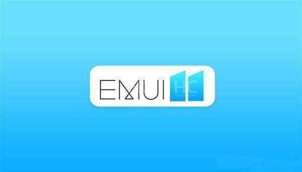 华为emui11系统什么时候可以升级_emui11更新名单