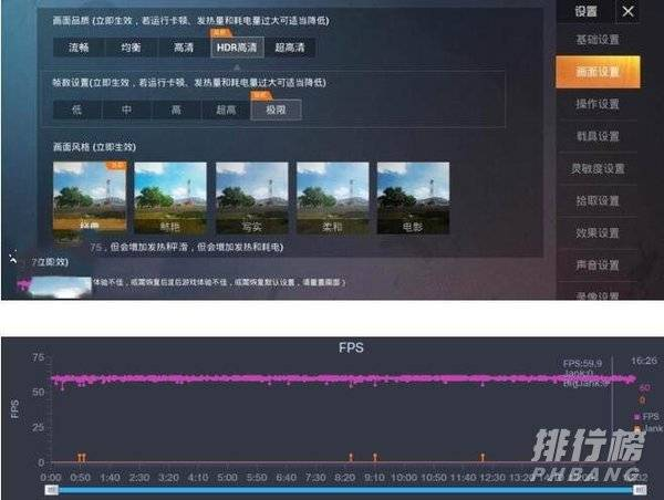 oppofindx2怎么样_oppofindx2值得买吗