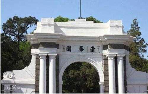 中国前十大学校排名_中国前十大学排名