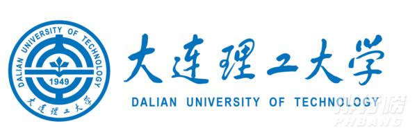 辽宁省大学排行榜_辽宁省大学排名2020最新排名