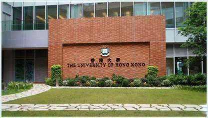 香港的大学排名_香港的大学有哪些