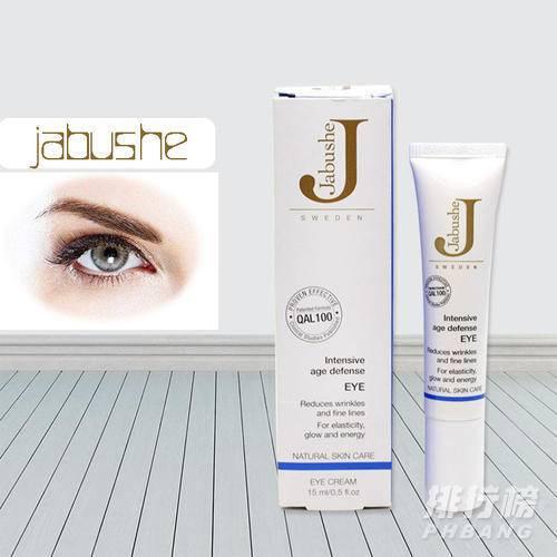 抗皱效果好的眼霜有哪些_2020抗皱效果好的眼霜推荐