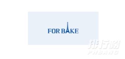 高端月饼品牌排行榜前十名有哪些_全国月饼品牌排行榜2020