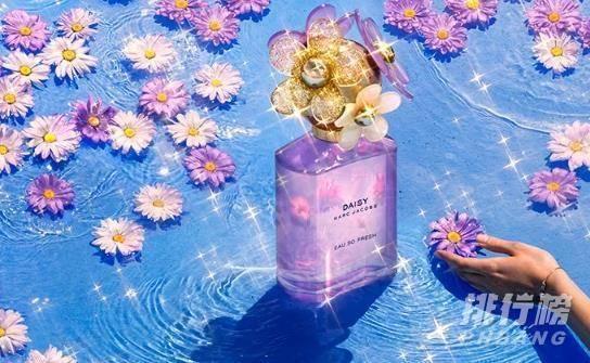 小雏菊香水最好闻的是哪款_小雏菊香水哪个颜色的最好闻