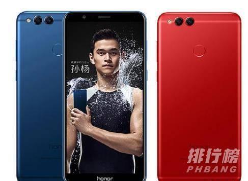 荣耀手机哪个系列好_荣耀手机哪个系列性价比最高