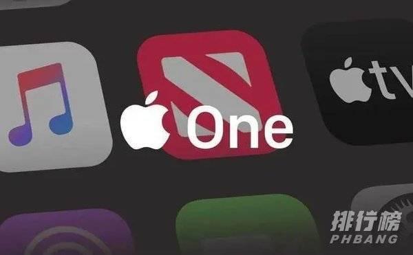 2020年苹果秋季发布会新品有哪些_2020苹果发布会新品排行榜