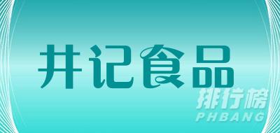 2020杭州品牌月饼排行榜_杭州什么品牌月饼好吃
