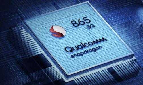 骁龙865超大杯_骁龙865处理器超大杯