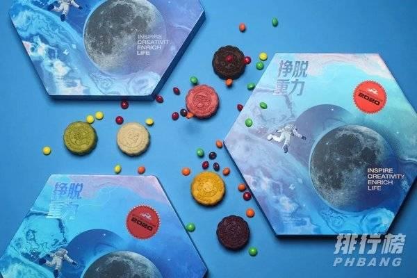 字节跳动月饼礼盒哪里有得买_字节跳动月饼多少钱2020
