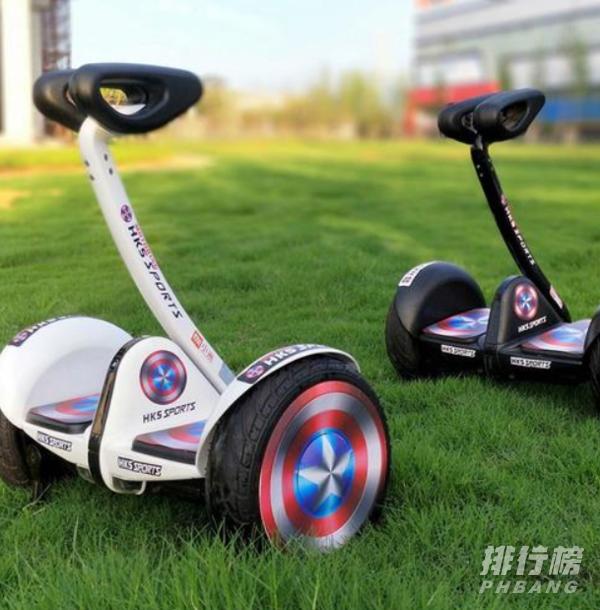 小米九号平衡车都有什么功能_小米九号平衡车怎么样