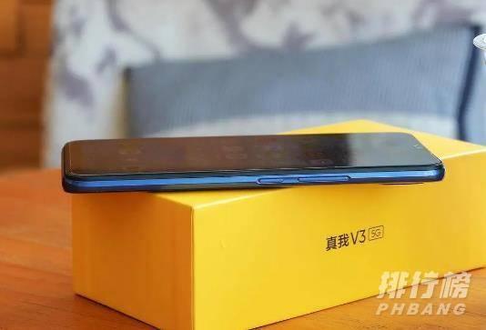 realmev3手机怎么样_realmev3手机值得买吗