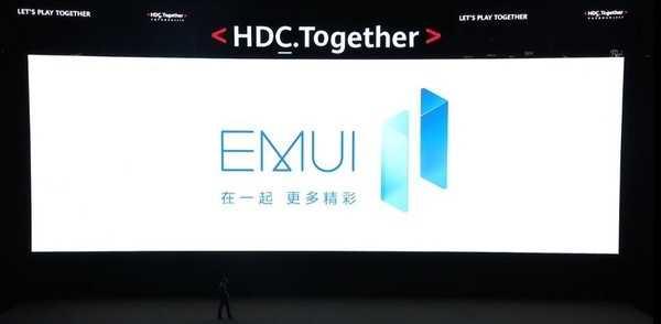emui11有什么新功能_华为新系统emui11新功能介绍