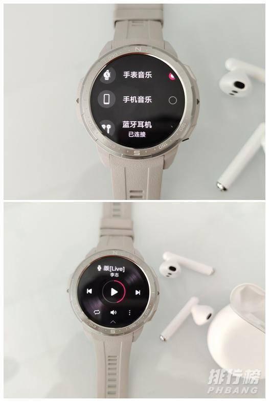 荣耀手表GS Pro功能评测_荣耀手表GS Pro可以打电话吗