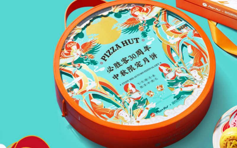 2020必胜客月饼礼盒多少钱_必胜客月饼好吃吗