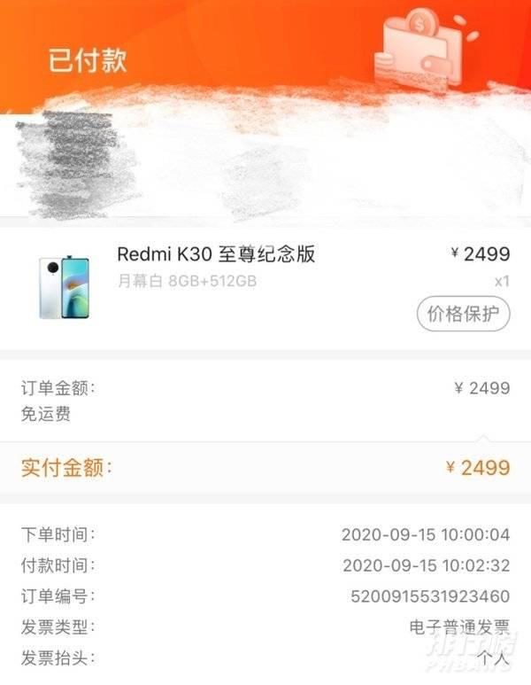 红米k30至尊纪念版缺货严重_红米k30至尊纪念版什么时候有货