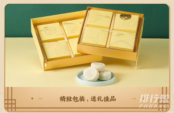 五芳斋新江南月饼价格是多少_五芳斋月饼好吃吗