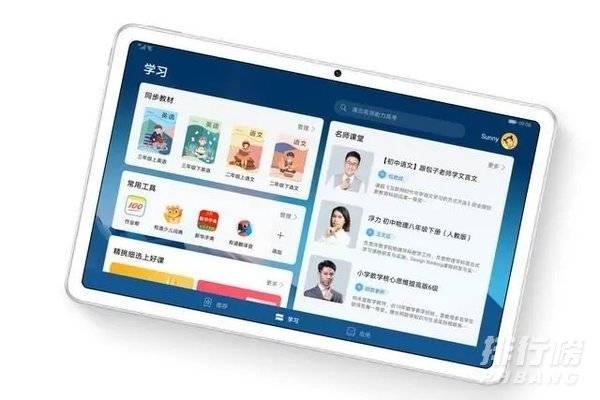 iPad8和MatePad5G哪个比较好?性价比更高?